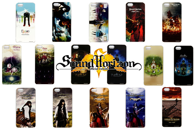 Sound Horizon/Linked Horizon iPhone5ケース発売!