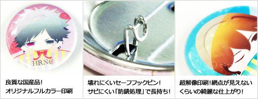 新商品『缶バッチ』イベントで今売れてます!